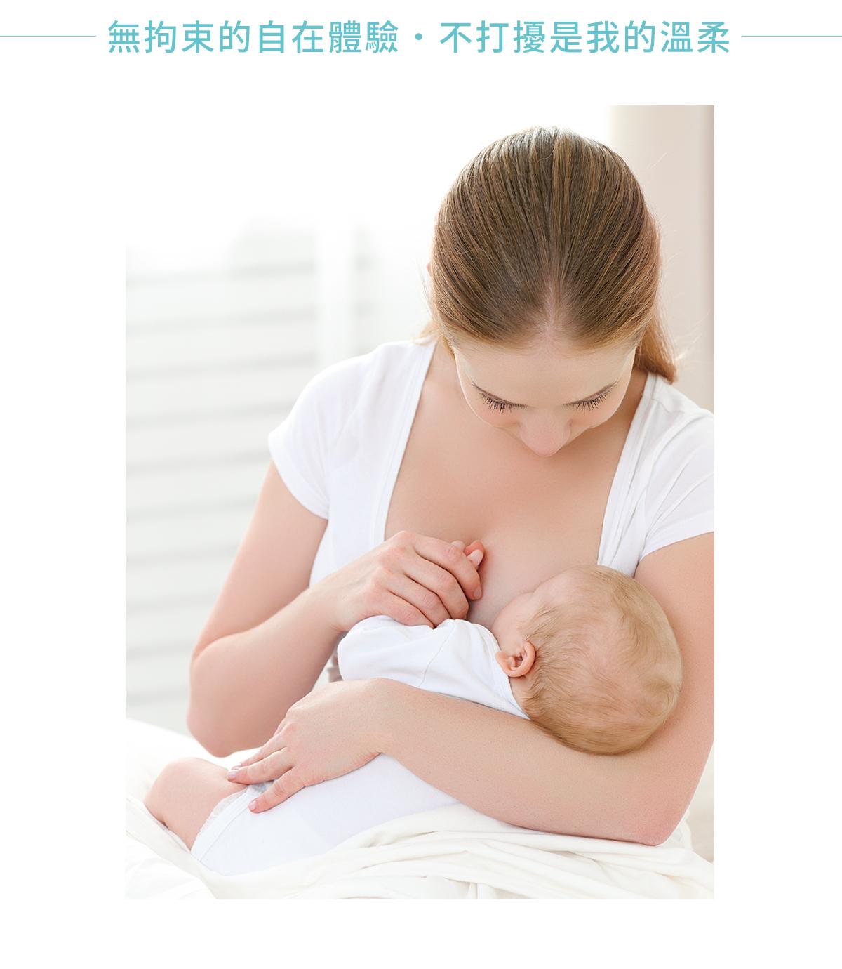 溢乳墊 瞬吸拋棄式防溢乳墊, 哺乳, 母乳, 哺乳期間, 產後, 哺餵寶寶, 哺乳體驗, 不打擾 ,溫柔