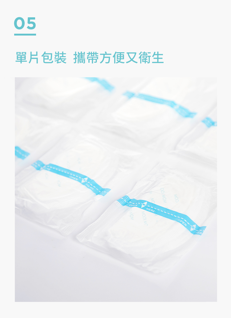 溢乳墊, 瞬吸拋棄式防溢乳墊, 哺乳, 母乳, 哺乳期間, 產後, 攜帶方便, 衛生, 乾爽舒適, 哺餵寶寶, 哺乳體驗, 特點