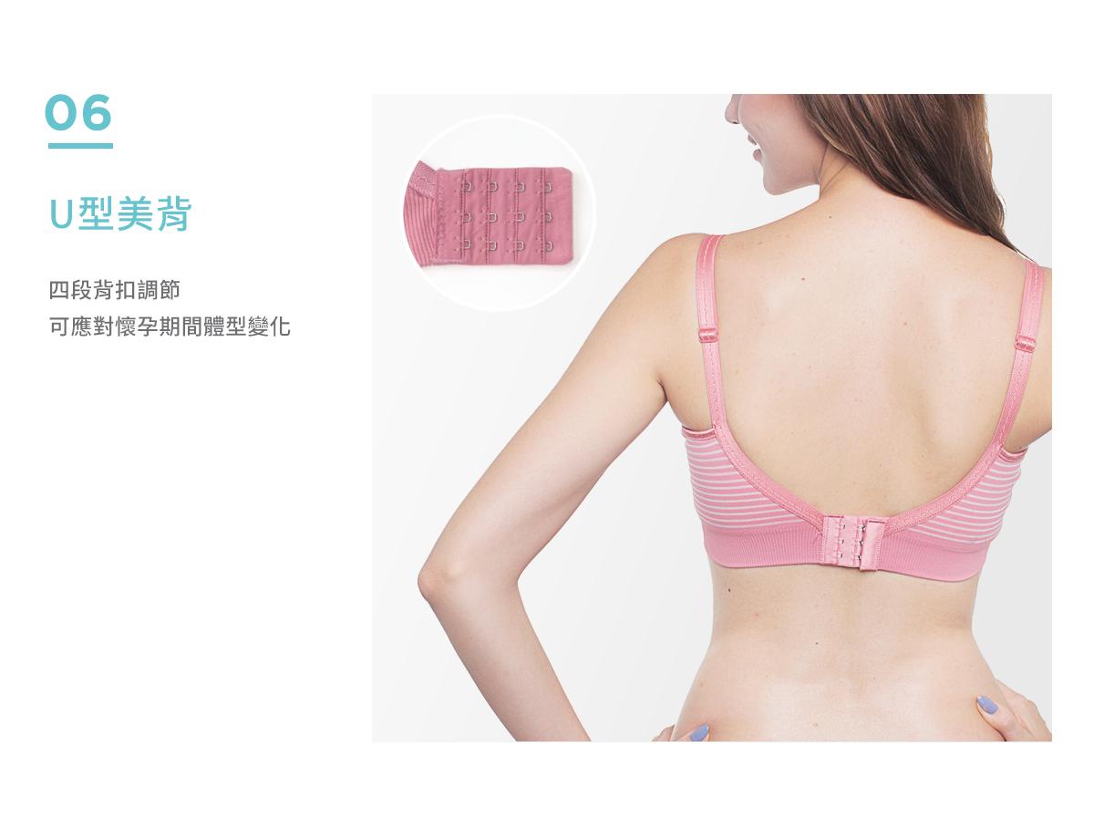 哺乳期, 哺乳內衣, 孕婦內衣, 特點, 舒適, 胸部變化, 高彈力無痕孕哺乳內衣,  U型美背, 四段背扣調節, 可應對懷孕期間體型變化