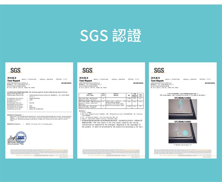 哺乳, 集乳器, 哺乳期, 真空吸力集乳器, 集乳, SGS認證, 測試報告