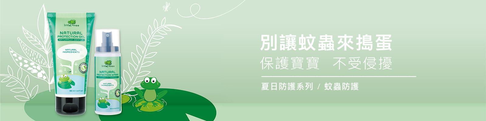 Desktop Banner for Jual Produk Perlindungan Kulit Bayi Hingga Lotion Anti Nyamuk Bayi Murah