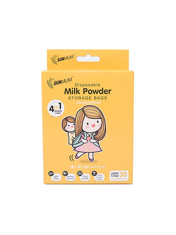 one gallery picture for Sunmum Milk Powder Bag Kantong Susu Bubuk Bayi  (30 bag)