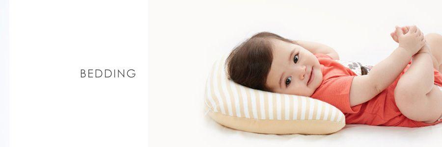 Mamaway Bedding