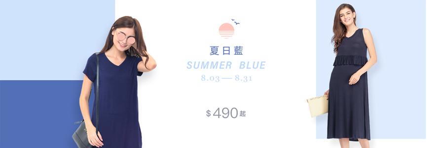 孕哺裝 490元起|夏日藍 summer blue