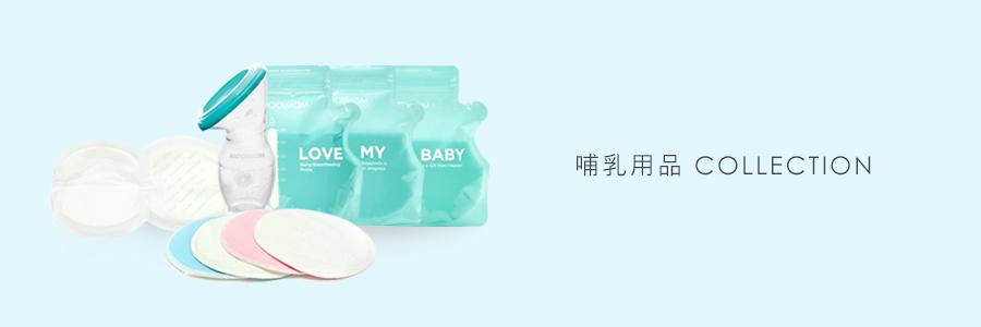 哺乳用品   待產包必備 MOOIMOM陪你一起走過哺乳生活