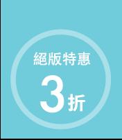 icon left