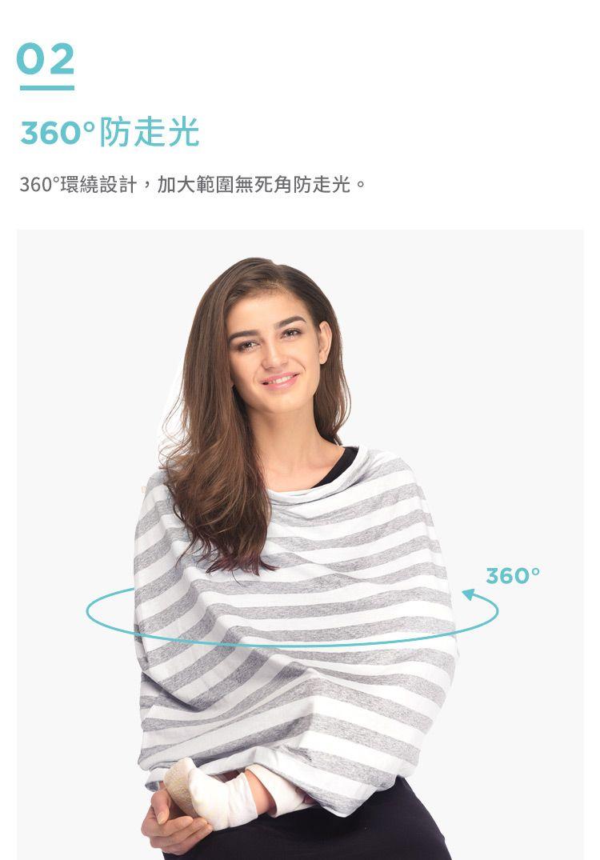 多功能哺乳圍巾,哺乳期,哺乳媽媽,外出哺乳,輕鬆哺乳,最時尚的媽咪配件,哺乳也能這麼優雅又輕便,360度防走光,360度環繞設計,加大範圍防走光。