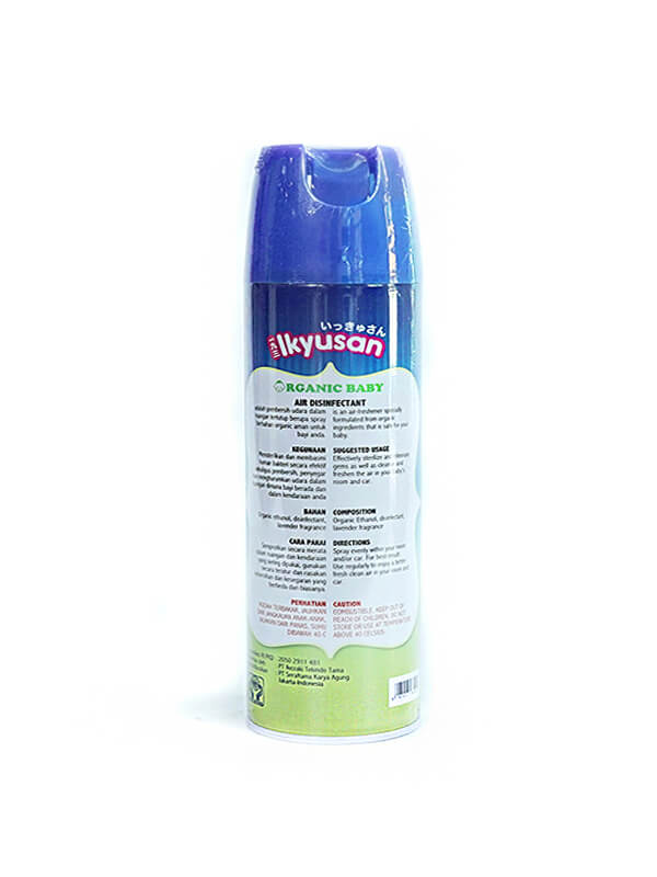 one gallery picture for [IKYUSAN] Air Disinfactant 300ml - Pensteril Udara Untuk Bayi