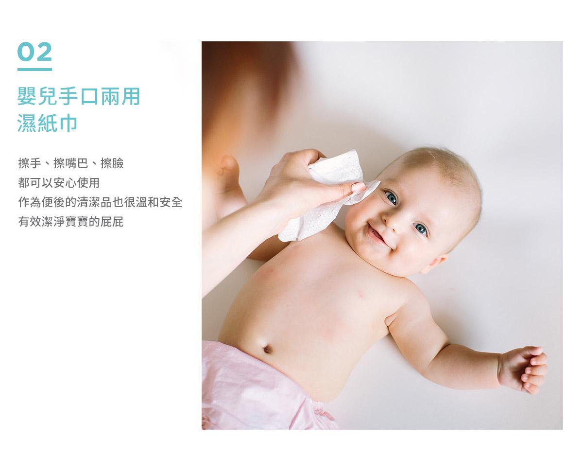 旅遊外出達人, 零負擔打包趣, 水母寶寶手口濕紙巾, 無色素, 8抽小包裝, 採用99% EDI超純水, 柔軟、無酒精, 輕巧小體積, 嬰兒手口兩用濕紙巾, 擦手、擦嘴巴、擦臉,都可以安心使用, 作為便後的清潔品也很安全及溫和有效潔淨寶寶的屁屁