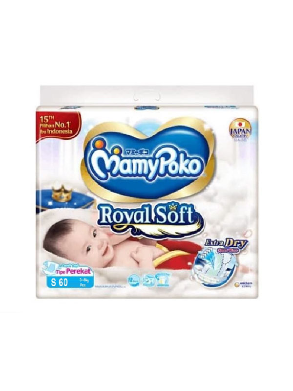 one gallery picture for MAMYPOKO Pants Royal Soft S60
