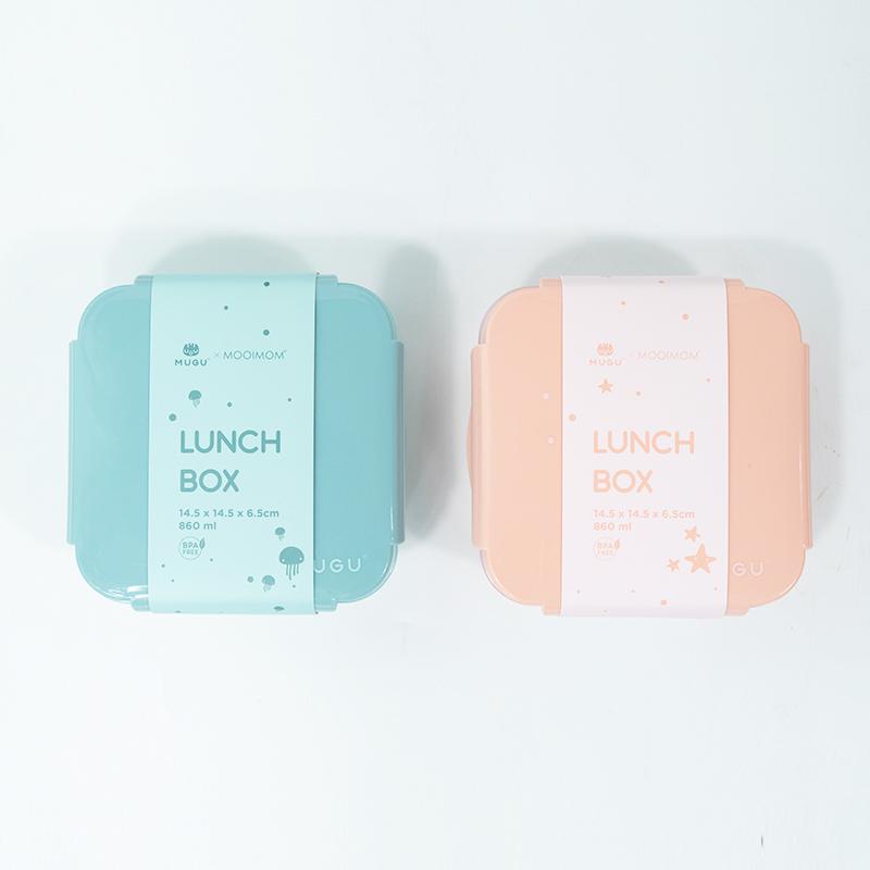 main mobile picture for MUGU Lunch Box 860ml - Tempat Makan Anak