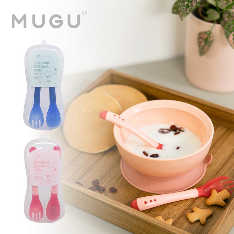 main mobile picture for [MUGU] Sensoric Spoon & Fork - Sendok Garpu Anak
