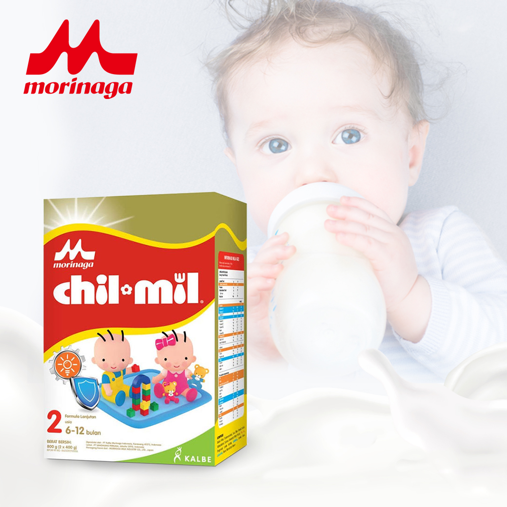 one gallery picture for [MORINAGA] Chil Mil Gold 800gr 6-12M