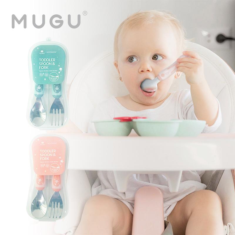 main mobile picture for [MUGU] Toddler Spoon & Fork  - Sendok Garpu Anak
