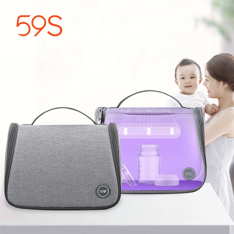 main mobile picture for 59S UVC LED Sterilizing Bag