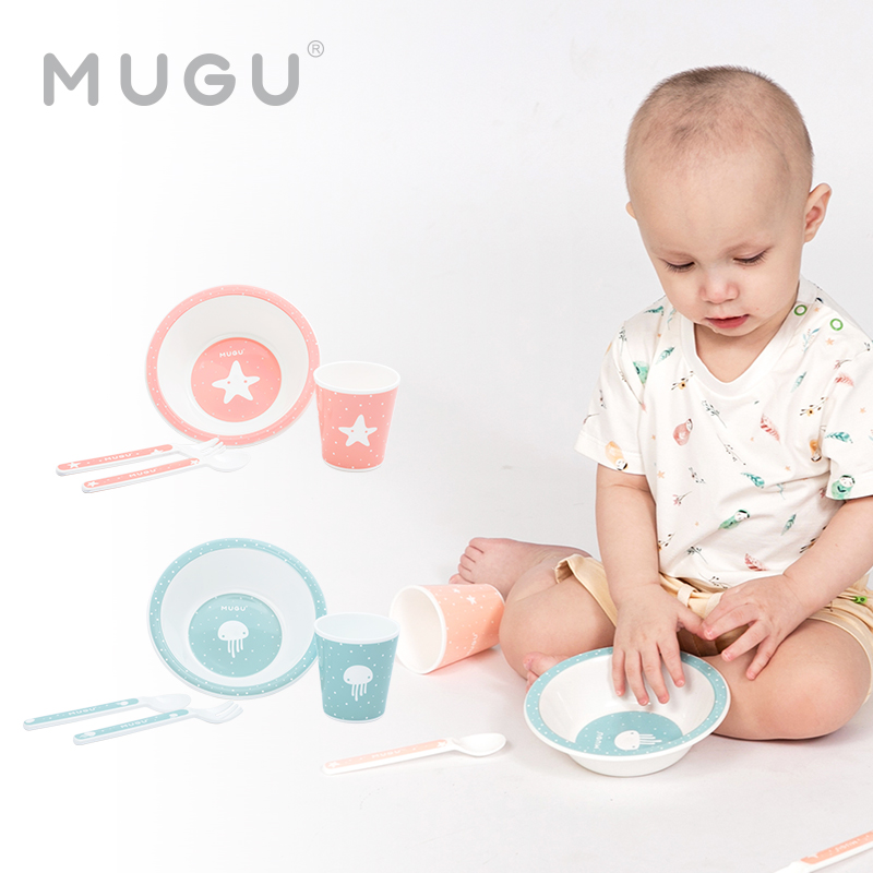 main mobile picture for [MUGU] Kids Dinnerware Set (4-Piece)