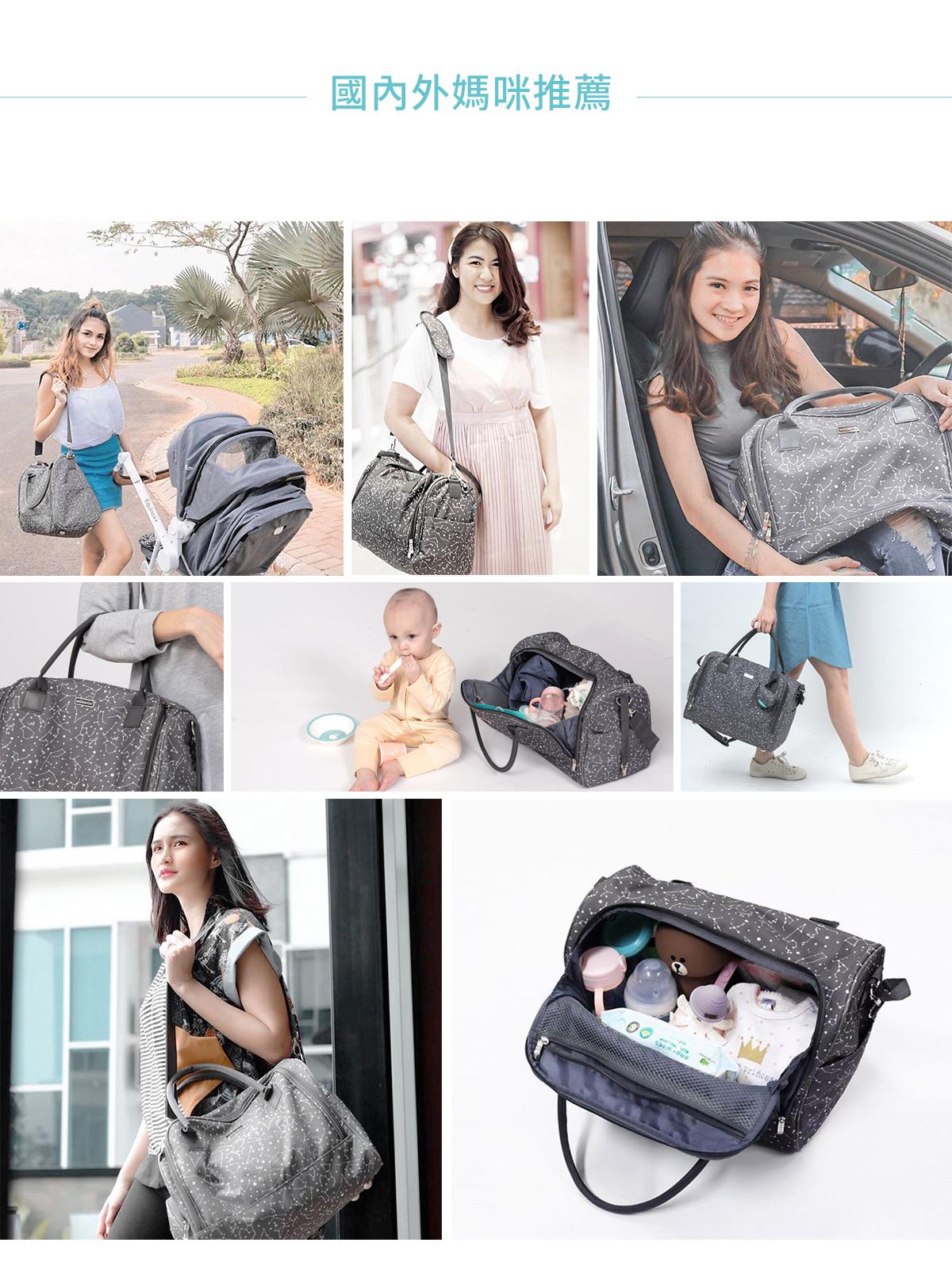 媽媽包,幾何星空媽媽包,旅行袋,萬用旅行袋,幾何星空媽媽包萬用旅行袋,國內外媽咪推薦