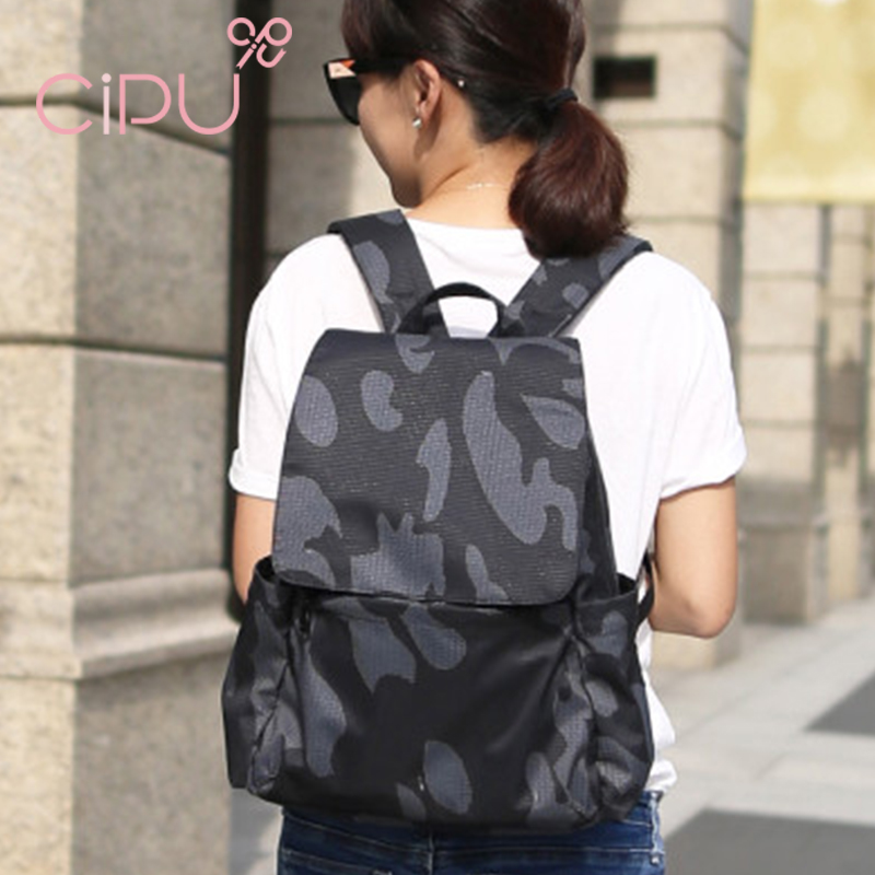 main mobile picture for [CIPU] Light Backpack Black Camouflage M