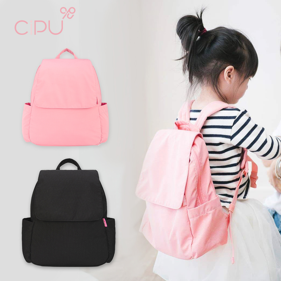 main mobile picture for [CIPU] Light Backpack S - Tas Anak