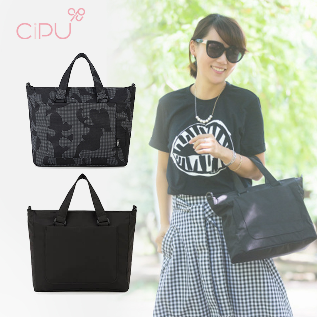 main mobile picture for [CIPU] Light Tote Bag S