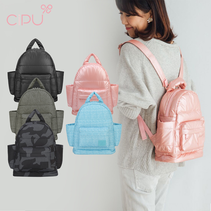 main mobile picture for [CIPU] Airy Backpack Eco S - 2Way