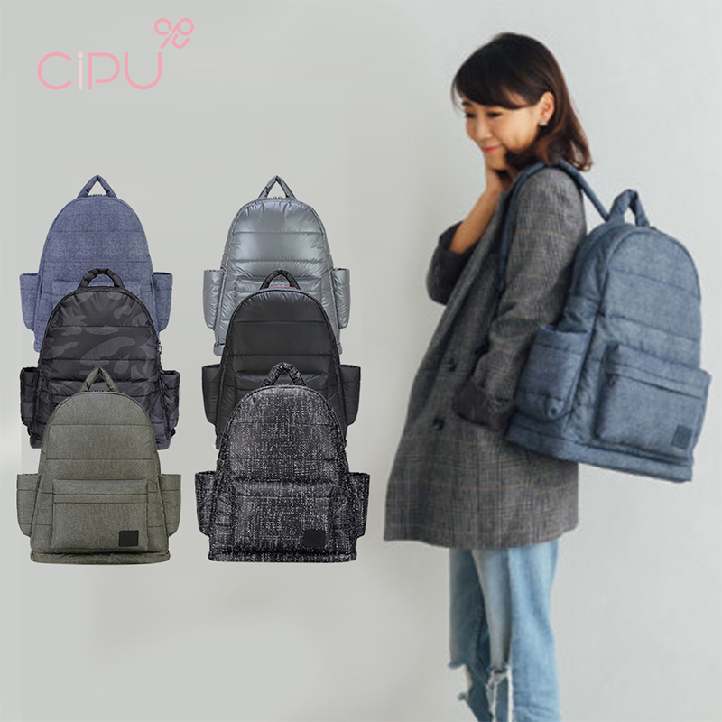main mobile picture for [CIPU]  Airy Backpack ECO L