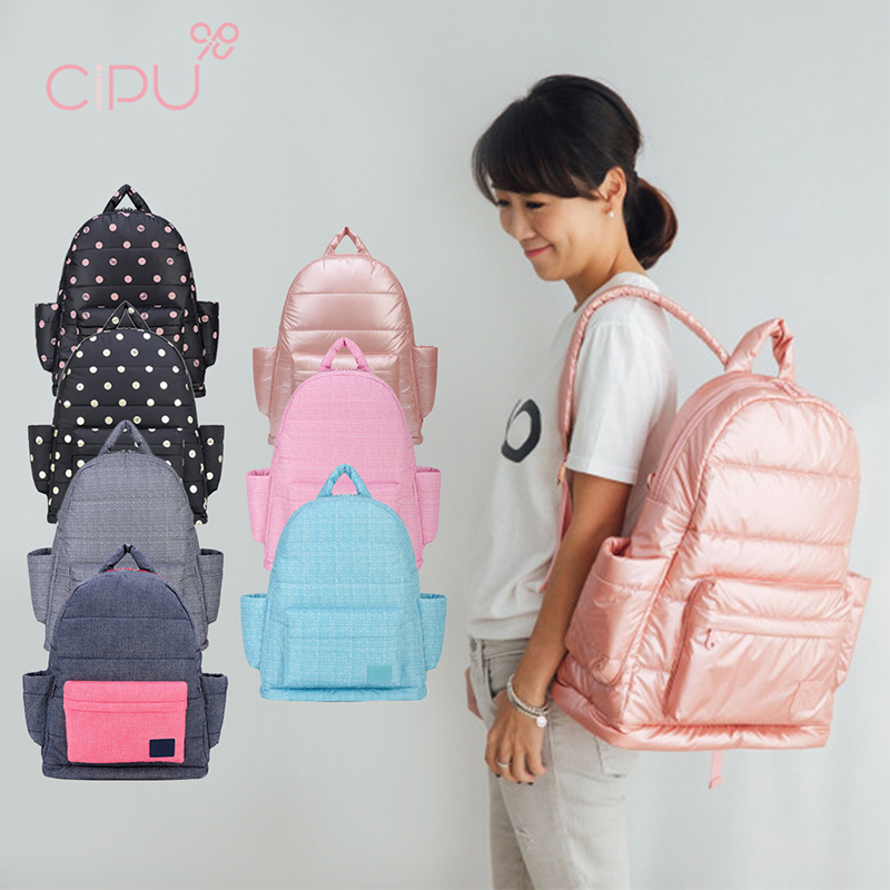 main mobile picture for [CIPU] Airy Backpack ECO L - Tas Dewasa