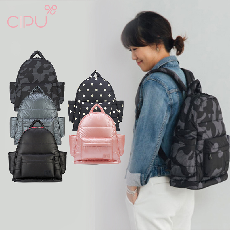 main mobile picture for [CIPU] Airy Backpack Eco M