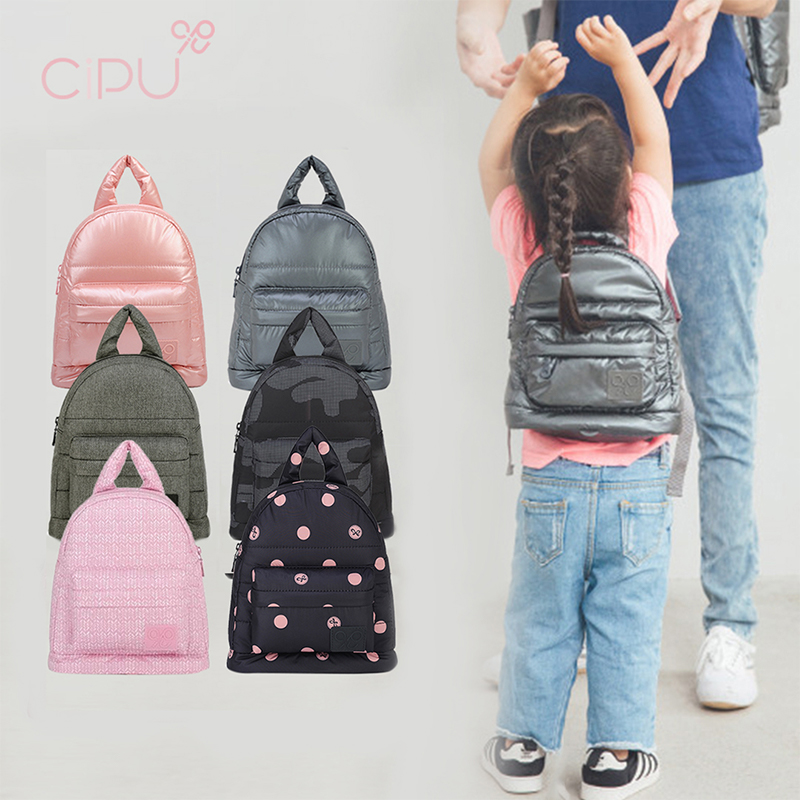 main mobile picture for [CIPU] Airy Backpack Eco XS - 2Way