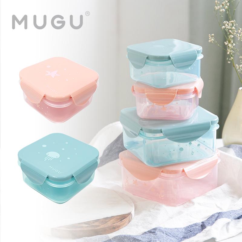main mobile picture for [MUGU] Lunch Box 860ml - Tempat Makan Anak