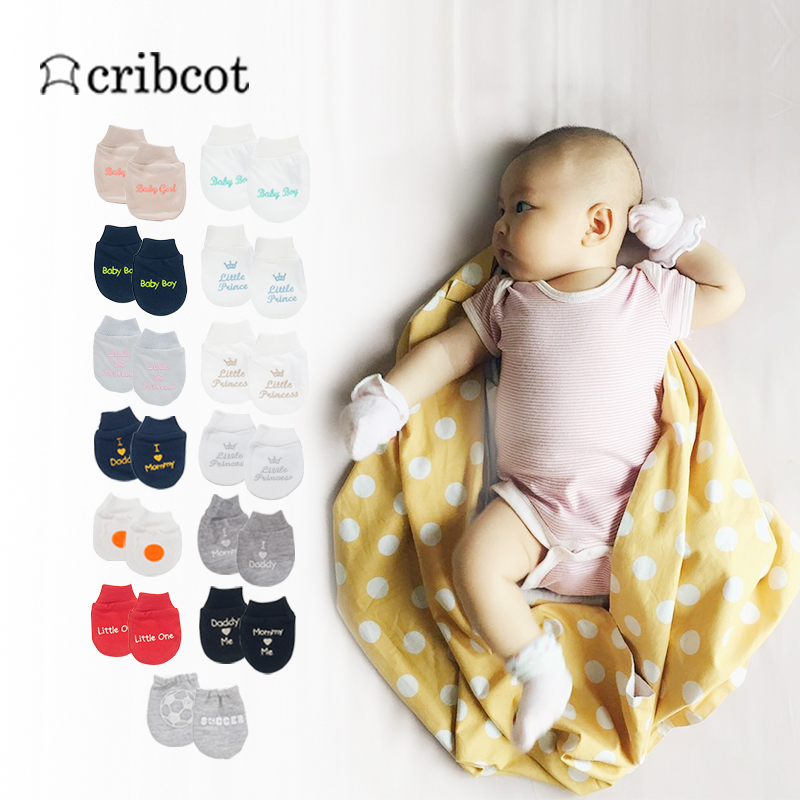 main mobile picture for [CRIBCOT] Stratch Mitts SM - Sarung Tangan Bayi