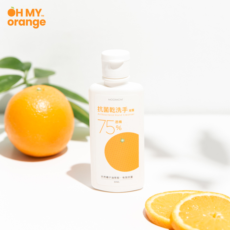 main mobile picture for Oh My Orange 抗菌乾洗手凝露
