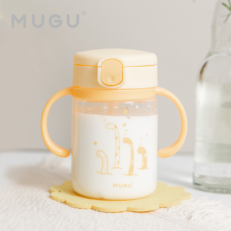 one gallery picture for [MUGU] Training Bottle 220ml - Botol Minum Anak