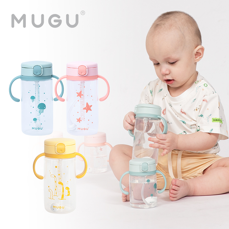 main mobile picture for [MUGU] Training Bottle 330ml - Botol Minum Anak