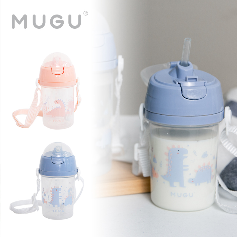 main mobile picture for [MUGU] Strap Drink Bottle 350ml - Botol Minum Anak