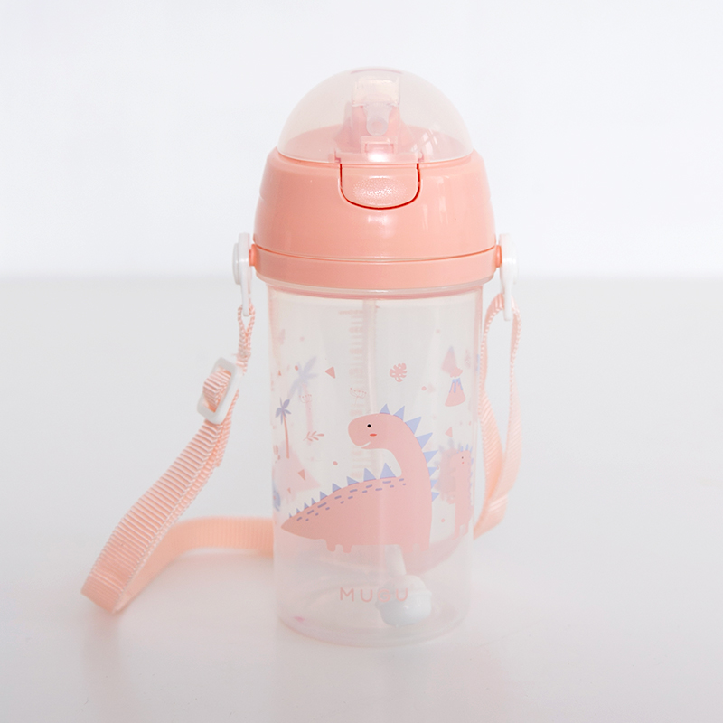 one gallery picture for [MUGU] Strap Drink Bottle 450ml - Botol Minum Anak