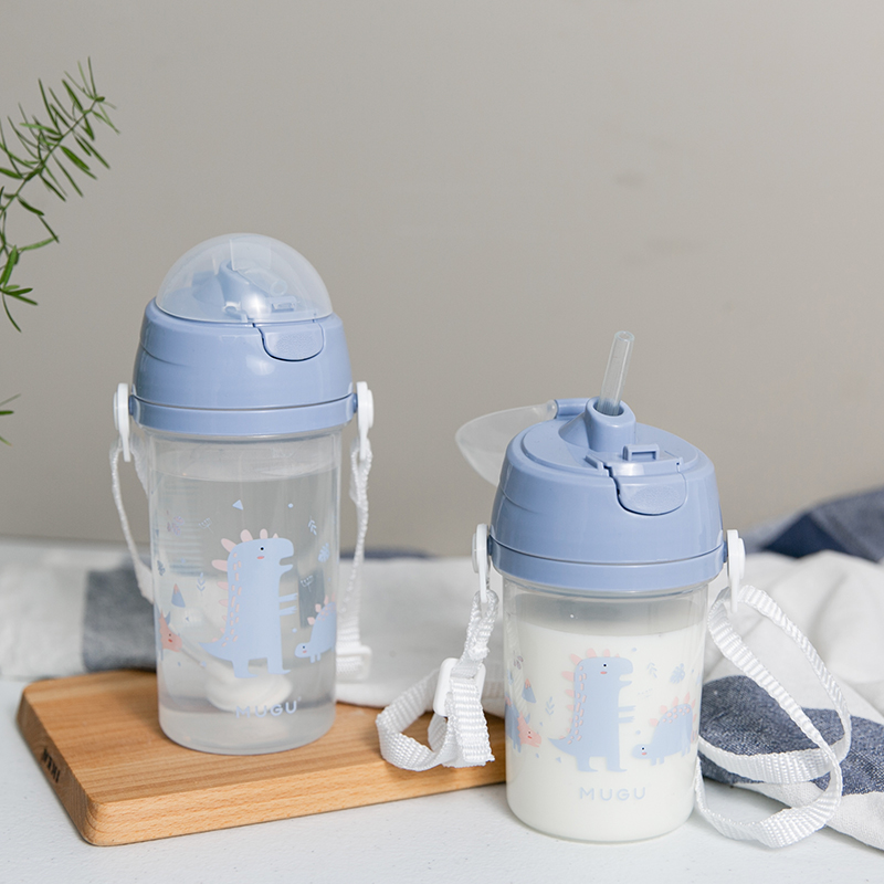 gallery picture of [MUGU] Strap Drink Bottle 450ml - Botol Minum Anak
