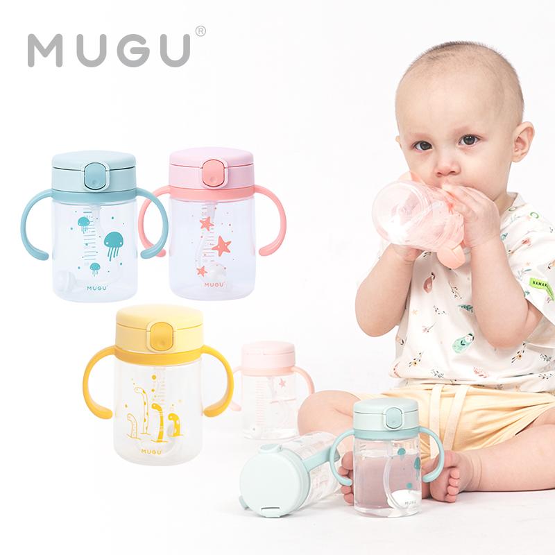 main mobile picture for MUGU® 寶寶手柄學習杯 220ml