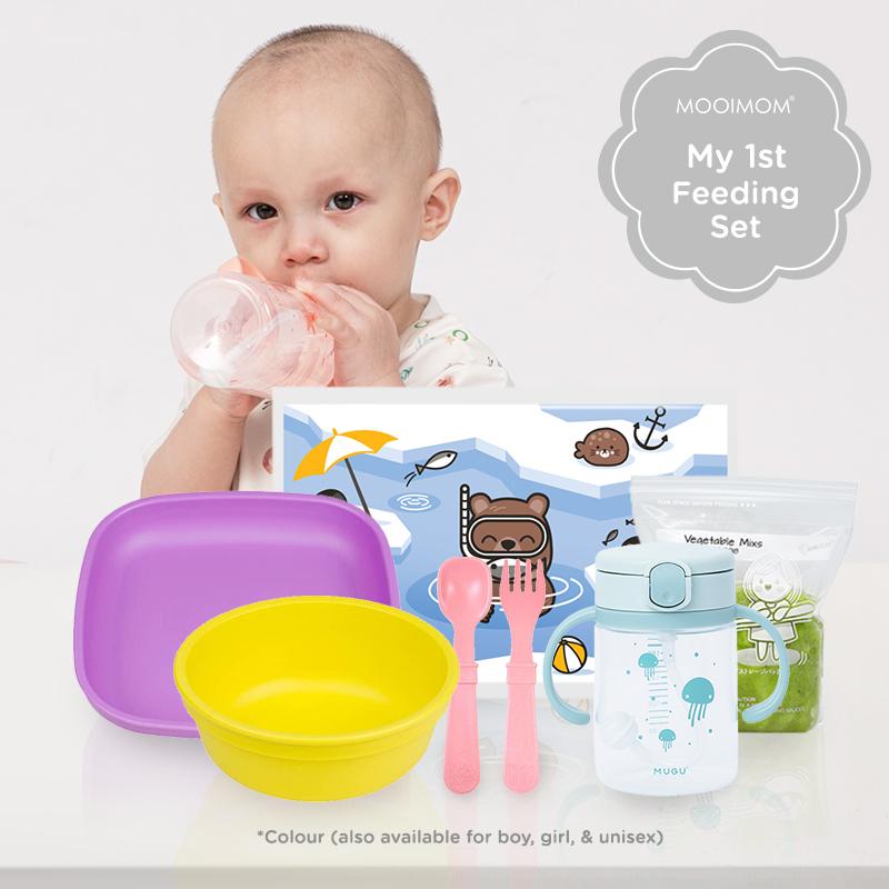 main mobile picture for [Bundling] My First Feeding Set - Set Peralatan Makan Bayi 6 Bulan