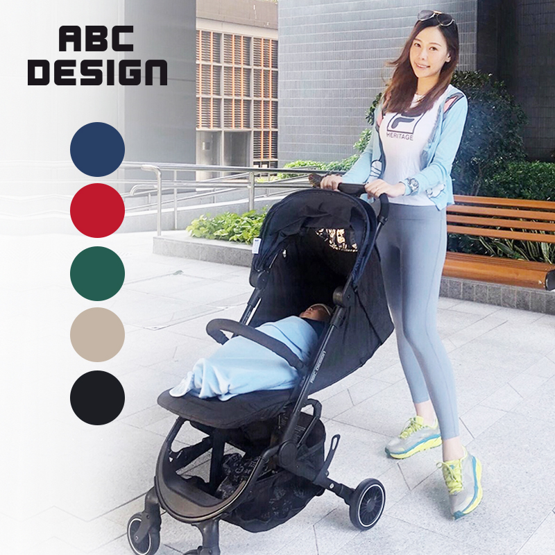 main mobile picture for [ABC DESIGN] Stroller Pupair Classic Stoller - Kereta Bayi Pup Air Classic