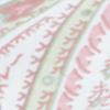 pink-sling