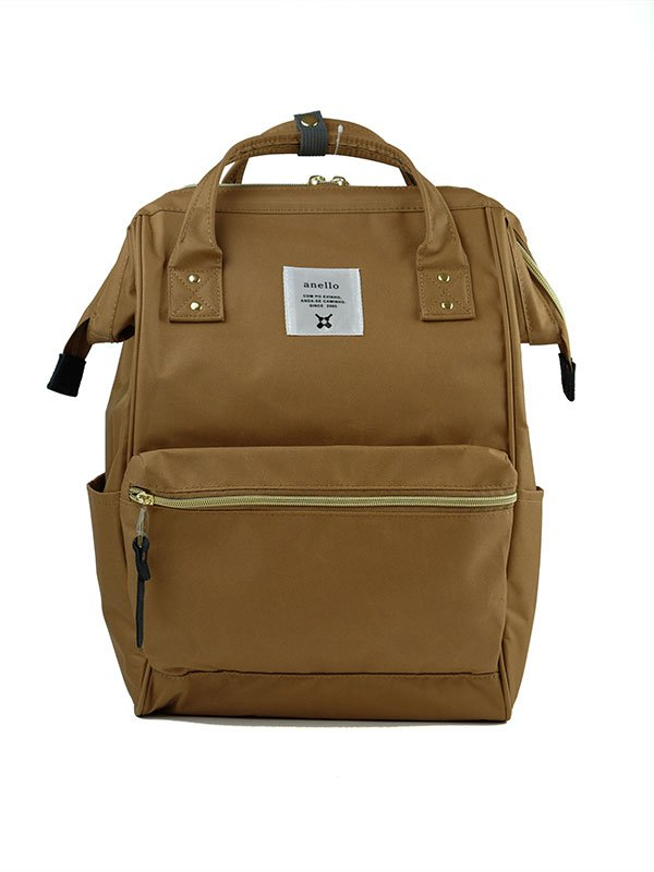 anello® Rucks With Mouthpiece-Beige