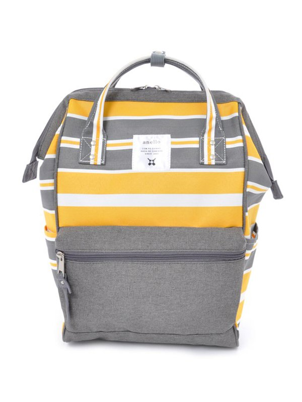 anello® Polyester Large Multi Tas Ransel - Border Backpack - Yellow