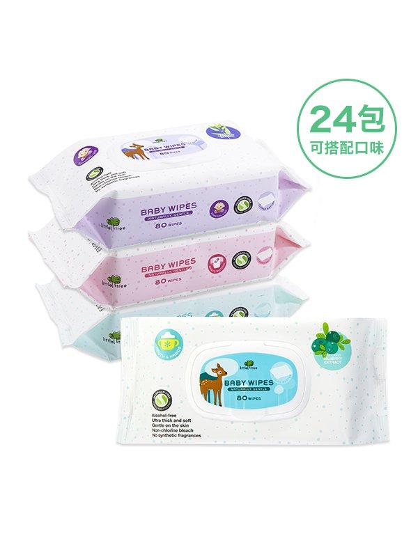 【小樹苗Little Tree】嬰兒天然濕紙巾組合(80抽X24包)