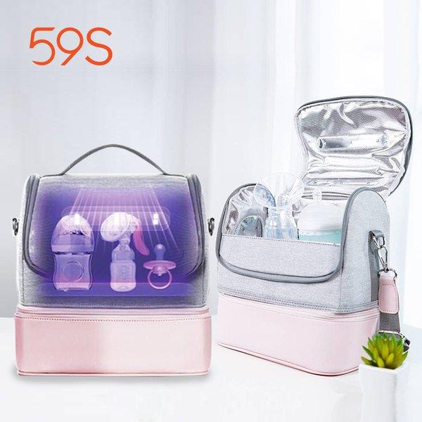 59s - UVC LED Sterilizing Mommy Bag / Tas Strerilizer Portable