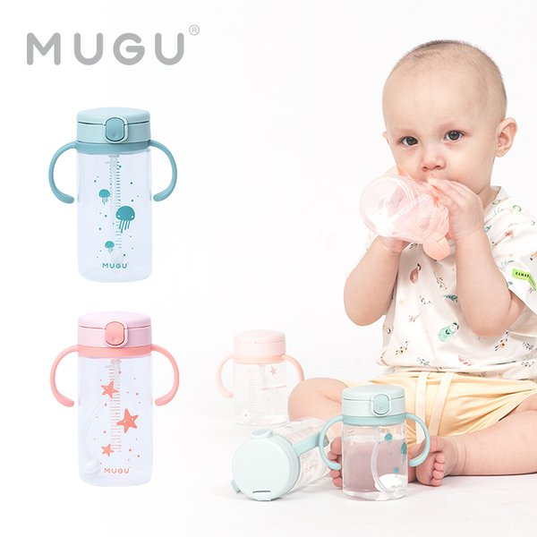 [MUGU] Training Bottle 330ml - Botol Minum Anak