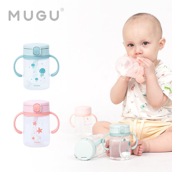[MUGU] Training Bottle 220ml - Botol Minum Anak