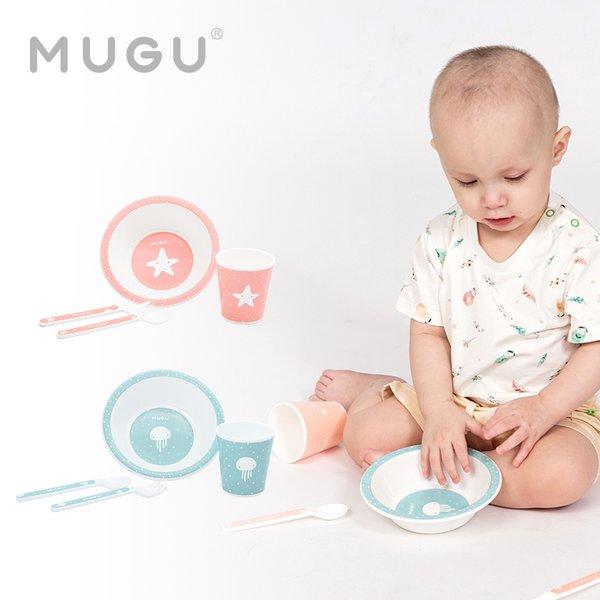 [MUGU] Kids Dinnerware Set (4-Piece)