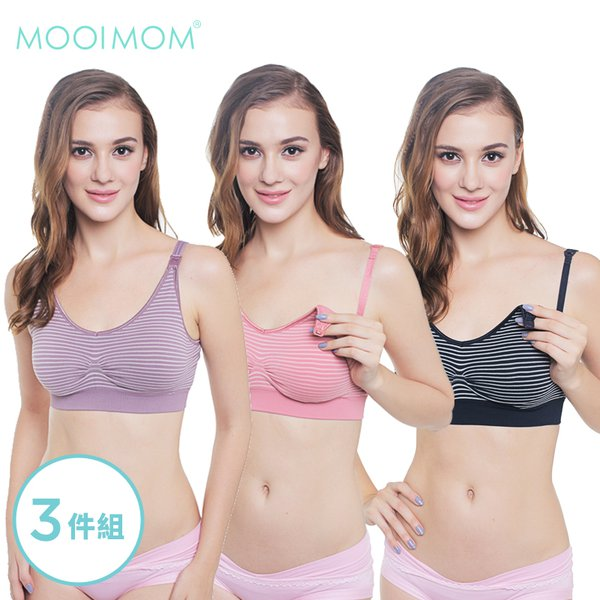 高彈力無痕孕哺乳胸罩(三件組)
