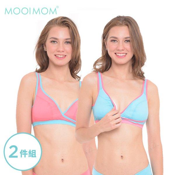 超透氣運動風糖果色交叉哺乳內衣(兩件組)